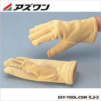アズワン クリーンルーム用耐熱手袋 260mm (9-1010-01) 1双