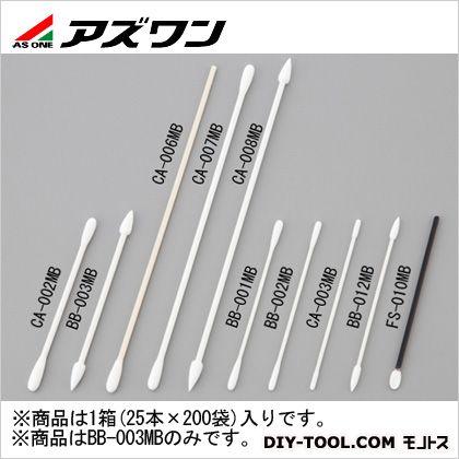 アズワン 工業用綿棒 (1-2092-08) 1箱( 25本×200袋入)