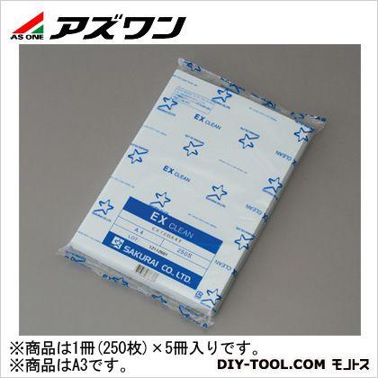 アズワン EXクリーンペーパー A3 (1-6202-02) 250枚×5冊