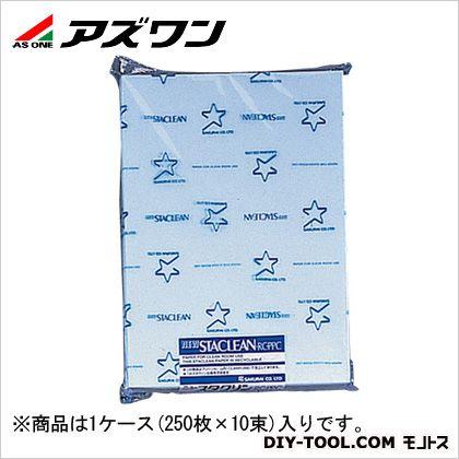 アズワン クリーンルーム用無塵紙 ブルー (6-8240-01) 1ケース(250枚×10束入)