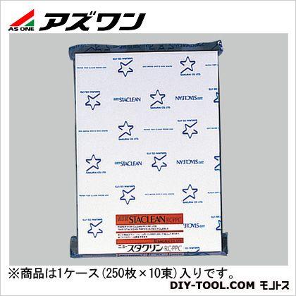 アズワン クリーンルーム用無塵紙 ホワイト (6-8240-05) 1ケース(250枚×10束入)