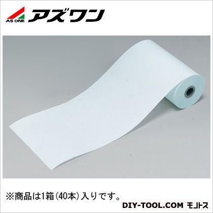 アズワン クリーンルーム用感熱紙 (1-2464-03) 1箱(40本入)