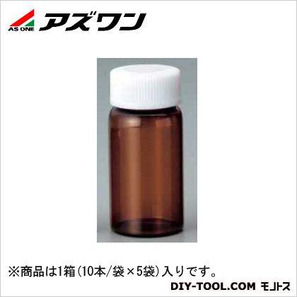 アズワン スクリュー管瓶 褐色 30ml (7-2222-04) 1箱(10本/袋×5袋入)