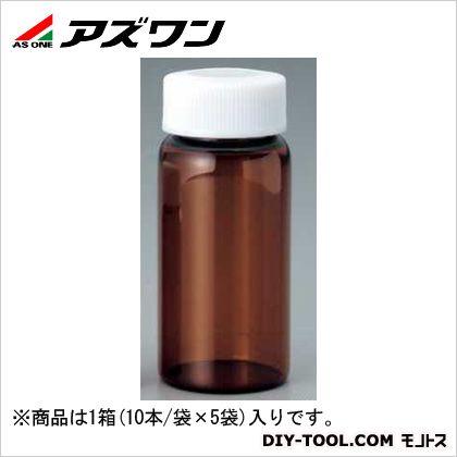 アズワン スクリュー管瓶 褐色 50ml (7-2222-05) 1箱(10本/袋×5袋入)