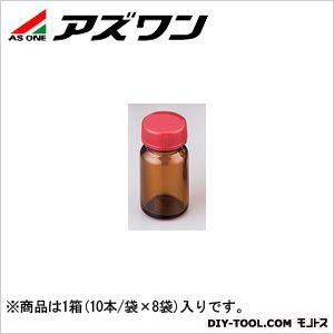 アズワン 規格瓶SCC 茶 50ml (2-4998-04) 1箱(10本/袋×8袋入)