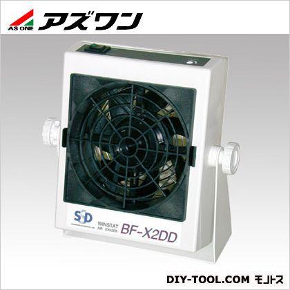 アズワン 送風型除電装置 150×62×182mm(突起部除く) (1-8519-11)