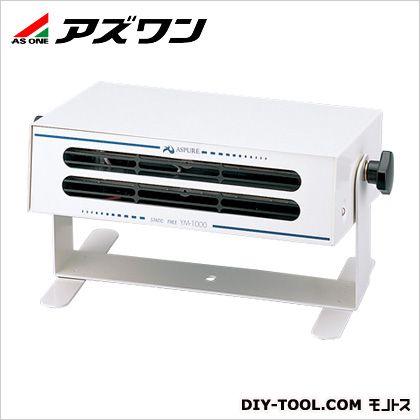 アズワン 静電気除去ブロワ 320×183×169mm (1-7667-11)