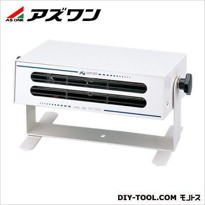 アズワン 静電気除去ブロワ 320×183×169mm (1-7667-12)