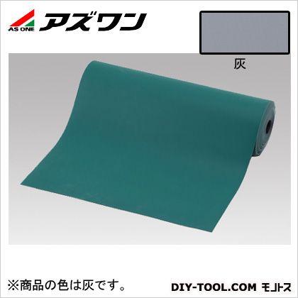 アズワン エコノミー導電マット 灰色 (1-1441-02)