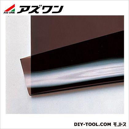 アズワン 帯電防止・紫外線遮蔽フィルム スモーク (9-5005-03) 1個