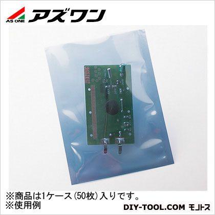 アズワン 静電気シールディングバッグ (1-7052-08) 1ケース(50枚入)