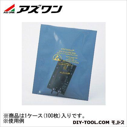 アズワン 静電気防止バッグオープン型 (6-8336-04) 1ケース(100枚入)