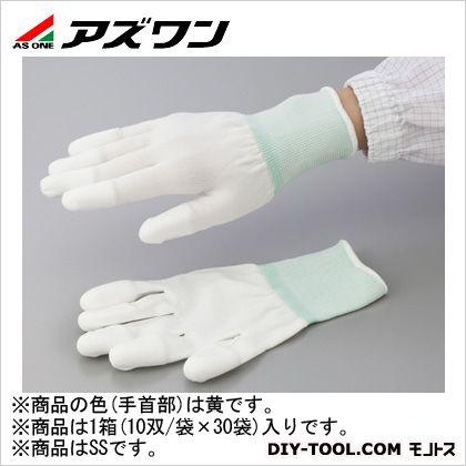 アズワン PUクール手袋オーバーロック 大箱 SS (2-2132-55) 1箱(10双/袋×30袋入)