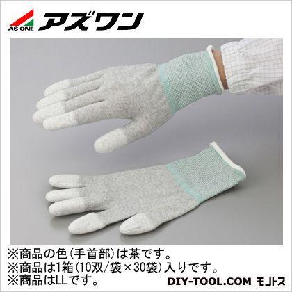 アズワン AP ESD手袋 LL (1-2285-61) 1箱(10双/袋×30袋入)