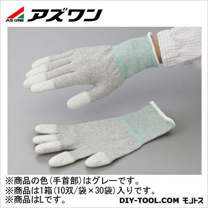 アズワン AP ESD手袋 L (1-2285-62) 1箱(10双/袋×30袋入)