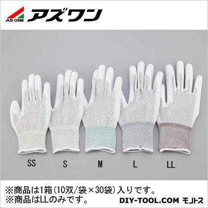 ※法人専用品※アズワン AP ESD手袋 LL 1-2284-61 10双