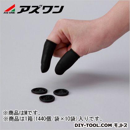 アズワン AP導電性指サック(ロールタイプ) M (1-3924-62) 1箱(1440個/袋×10袋入)
