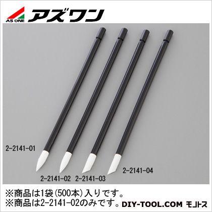 アズワン APセルペンスワブペン型ハードタイプ軸付 (2-2141-02) 1袋(500本入)