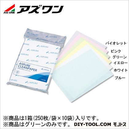 アズワン APクリーンペーパーII グリーン A3 (1-3068-58) 1箱(250枚/袋×5袋)