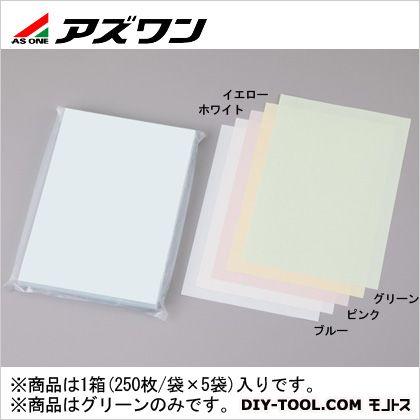 アズワン APクリーンペーパーエコノミー グリーン A3 (2-2149-57) 1箱(250枚/袋×5袋)