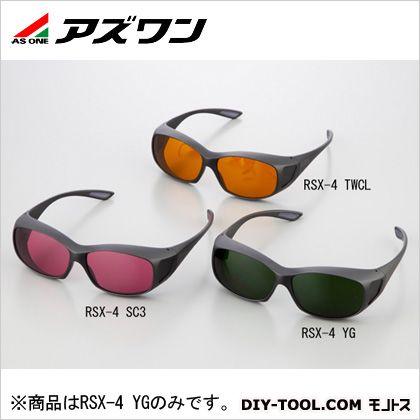 アズワン レーザー保護めがね (1-3804-07)