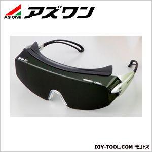 アズワン レーザー保護めがね (1-3805-07)