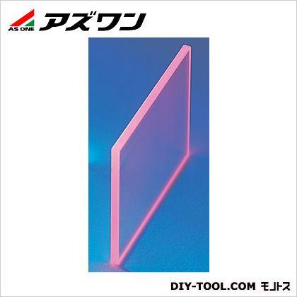 アズワン 機能性蛍光ガラス 50mm×70mm×3.0t (1-8820-02) 1枚