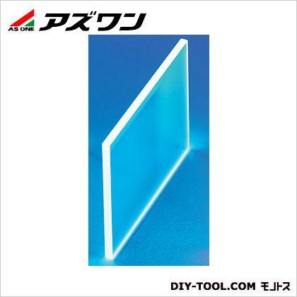 アズワン 機能性蛍光ガラス 付与 50mm×70mm×3.0t 1枚 捧呈 1-8820-04