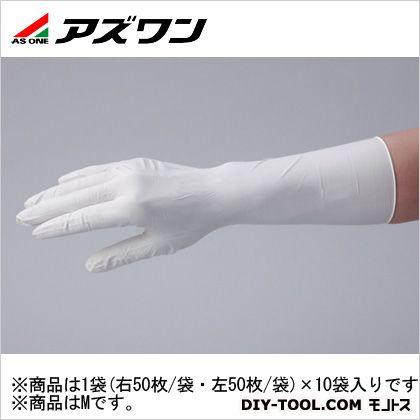 アズワン APニトリル手袋ペアークリーンパック M (1-2324-53) 1袋(右50枚/袋・左50枚/袋)×10袋入