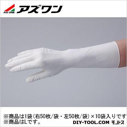 アズワン APニトリル手袋ペアークリーンパック L (1-2324-54) 1袋(右50枚/袋・左50枚/袋)×10袋入