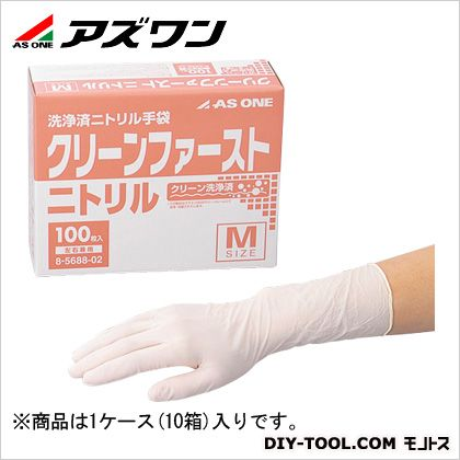 アズワン クリーンファーストニトリル M (8-5688-52) 1ケース(10箱入)