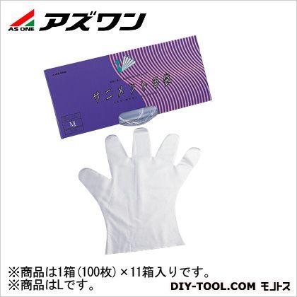 アズワン ラボランサニメント手袋スタンダー L (9-888-01) 1箱(100枚入)×11箱入