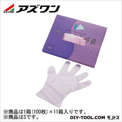 アズワン ラボランサニメント手袋エンボス S (9-889-03) 1箱(100枚入)×11箱入