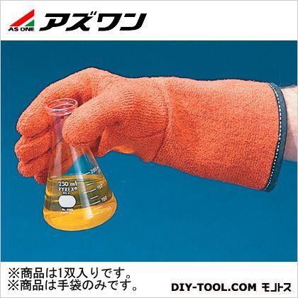 アズワン オートクレーブ手袋 (1-6972-02) 1双