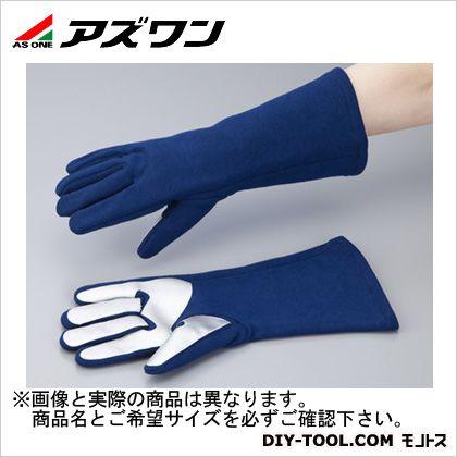 アズワン 耐熱防災手袋 (1-1492-02)
