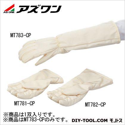 アズワン 耐熱手袋クリーンパック (1-9365-04) 1双