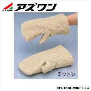 アズワン 耐熱手袋 ミットンタイプ (8-5317-03) 1双