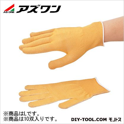 アズワン 保護用インナー手袋 L (1-7950-02) 10双