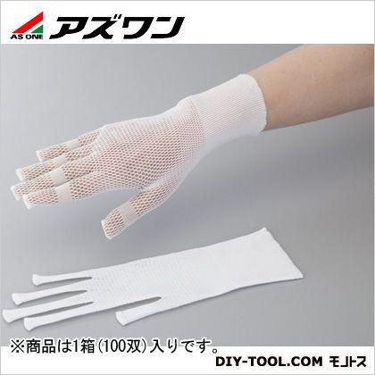 アズワン メッシュインナー手袋 (2-8632-01) 100双
