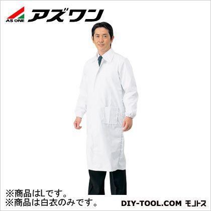 アズワン フッ素コート白衣 L (1-7709-02) 1枚