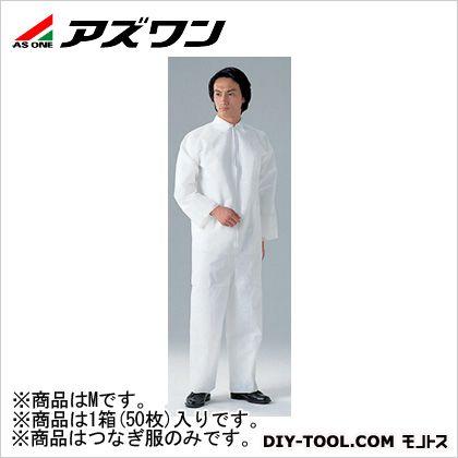 アズワン ディスポ保護衣 M (8-4054-11) 1箱(50枚)