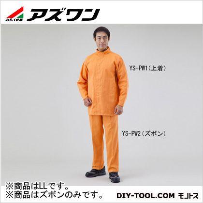 アズワン 耐熱・耐切創作業服 ズボン LL (1-2603-03)
