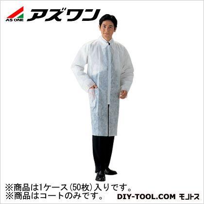 アズワン ディスポコート 男性用 (8-5665-51) 1ケース(50枚入)