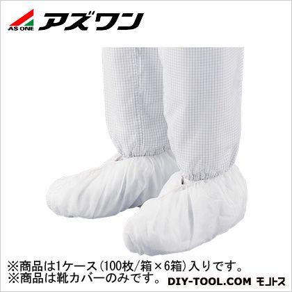 アズワン ディスポ靴カバー (1-7045-51) 1ケース(100枚/箱×6箱入)