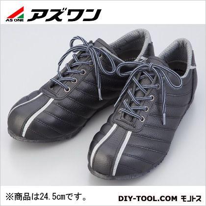 アズワン ソフト安全靴 24.5cm (1-1908-02)