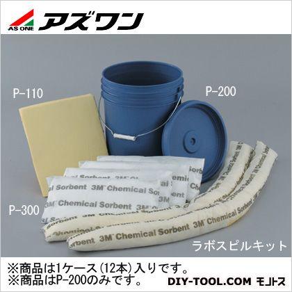 アズワン ラボスピルキット 吸収材ブーム (8-1082-03) 1ケース(12本入)