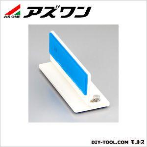 アズワン 耐震マット付金具 100×210×91mm (1-4936-08)