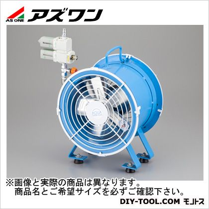 アズワン 軸流型送風機 φ335×243×420mm (1-3322-02)