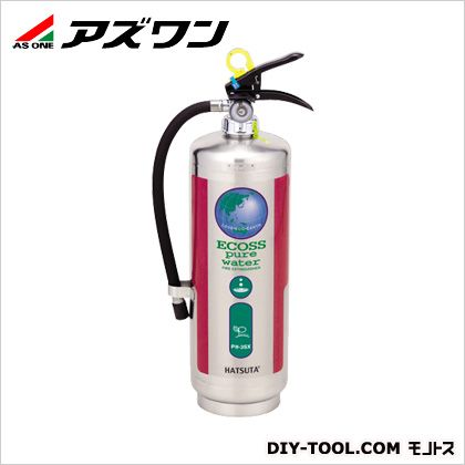 アズワン クリーンルーム用消火器 (2-7757-01)