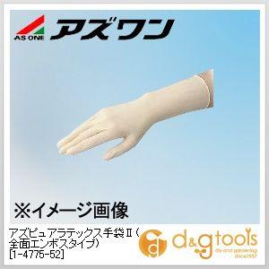 アズワン アズピュアラテックス手袋II(全面エンボスタイプ) クリーンルーム用手袋 M (1-4775-52) 1箱(100枚/袋×10袋)